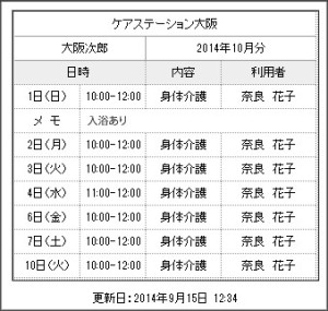 img-2_1